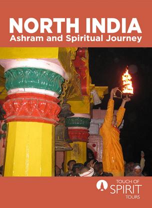 ashram_cover